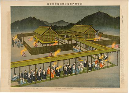 京都の御大礼 -即位礼・大嘗祭と...